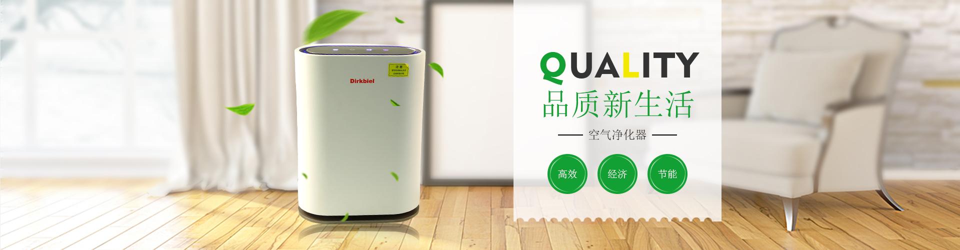 香港室内空气质量标准