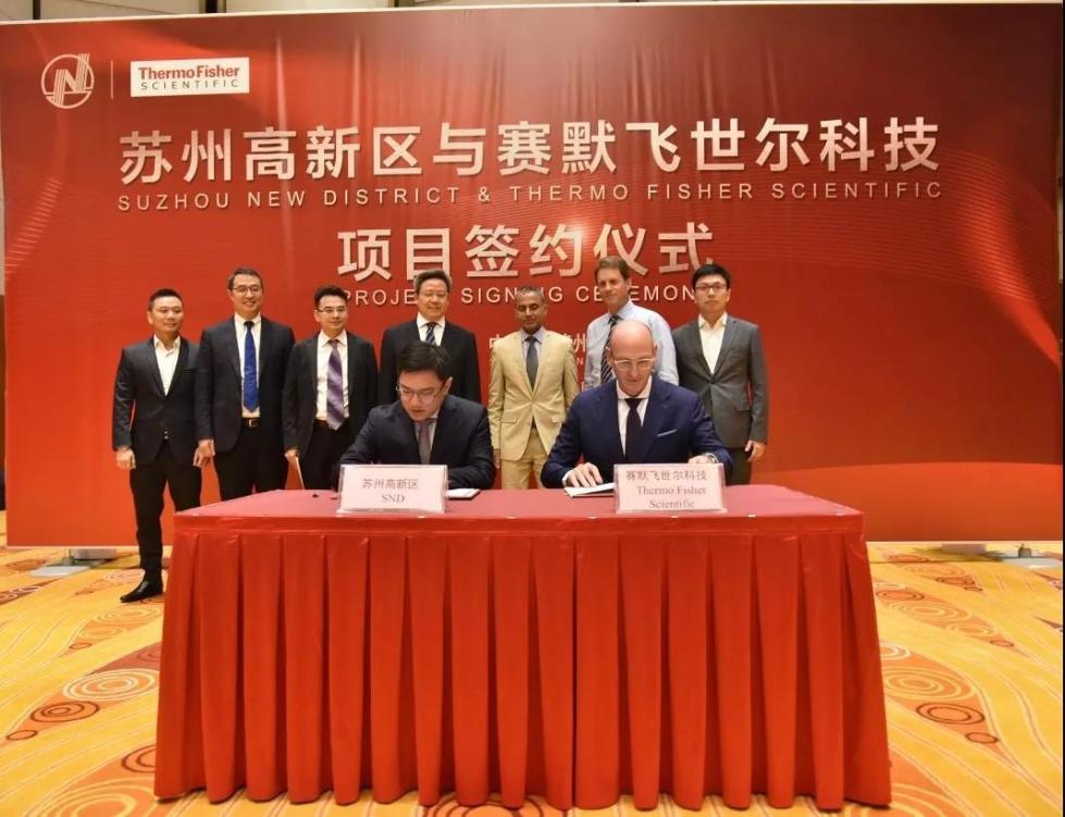 美国医疗机械企业赛默飞宣布增资中国