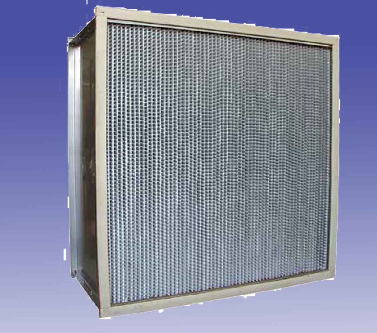 耐高湿高效过滤器 H13