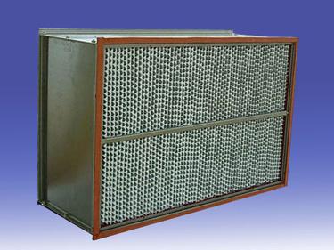 250℃耐高温高效过滤器 H13