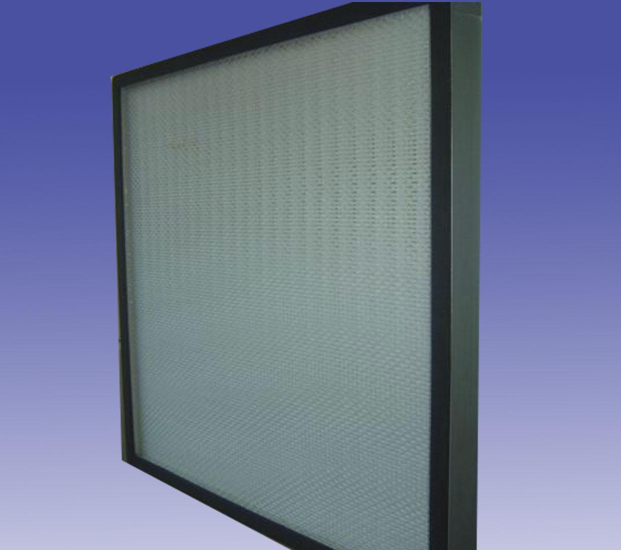 洁净室高效过滤器(70mm) H14